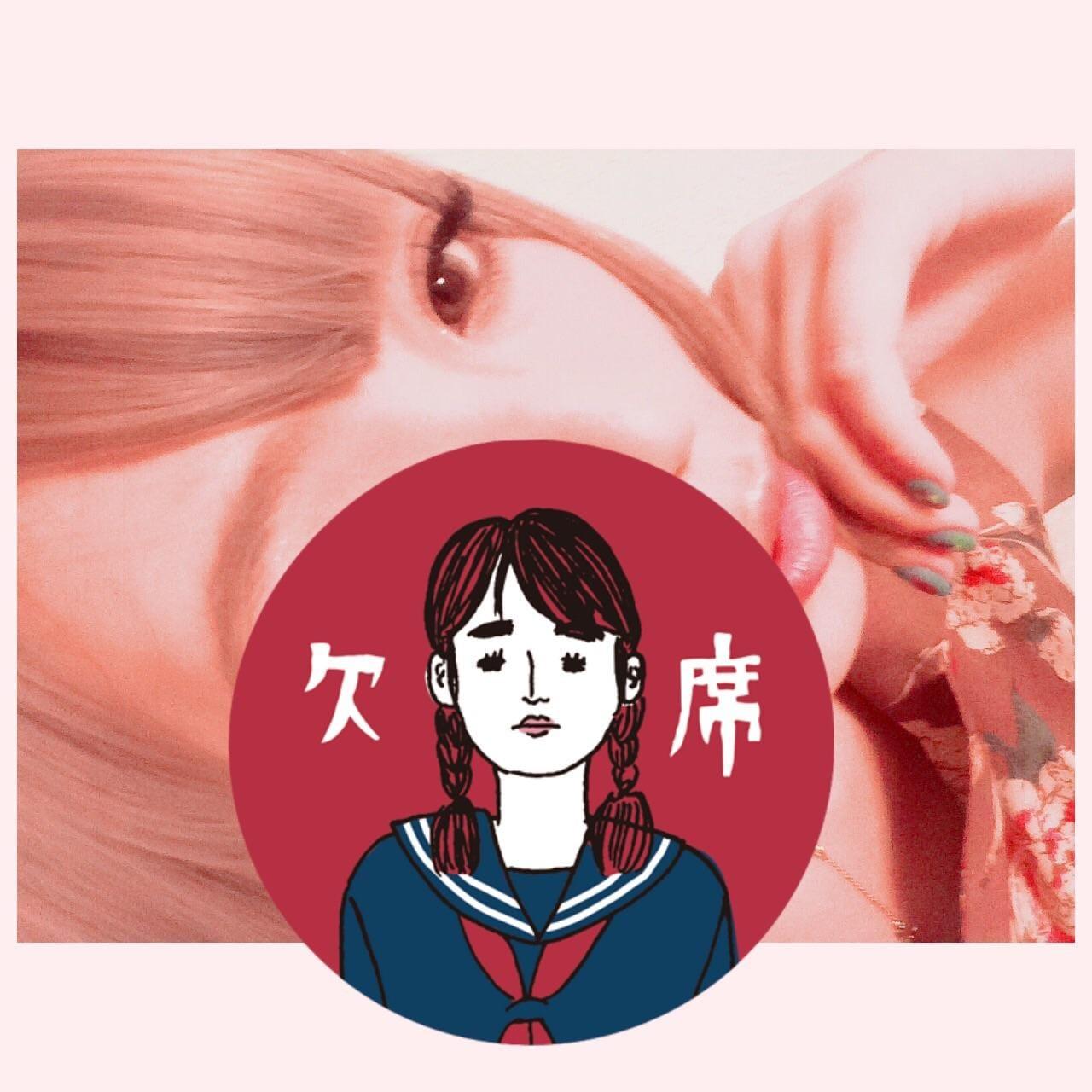 「きたーく」08/19日(日) 07:12 | 夏目 空の写メ・風俗動画