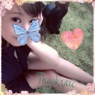 「昨夜の、ありがとう?」08/19日(日) 07:15 | じゅんの写メ・風俗動画
