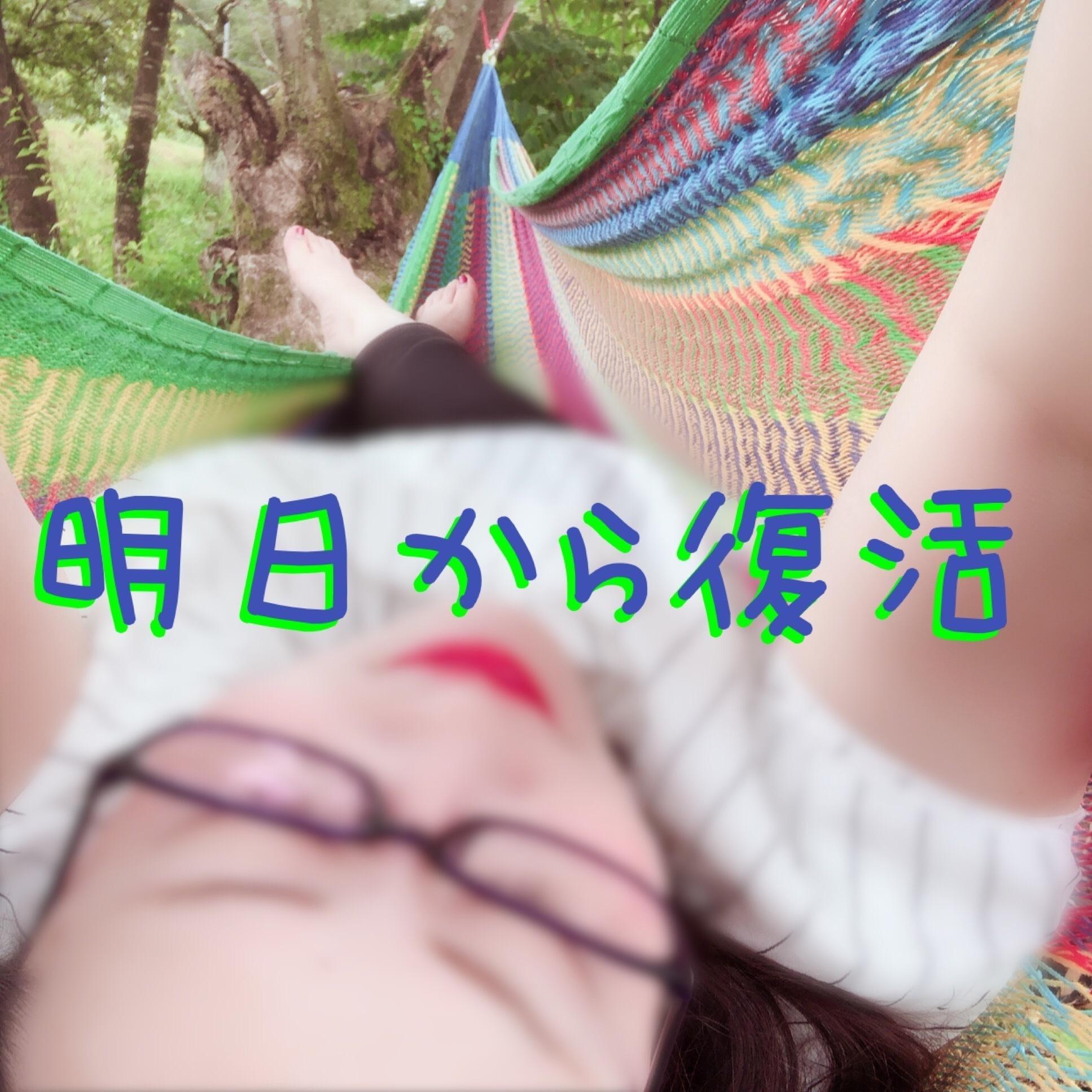 まみ「ぷら日記?復活!」08/19(日) 07:19 | まみの写メ・風俗動画