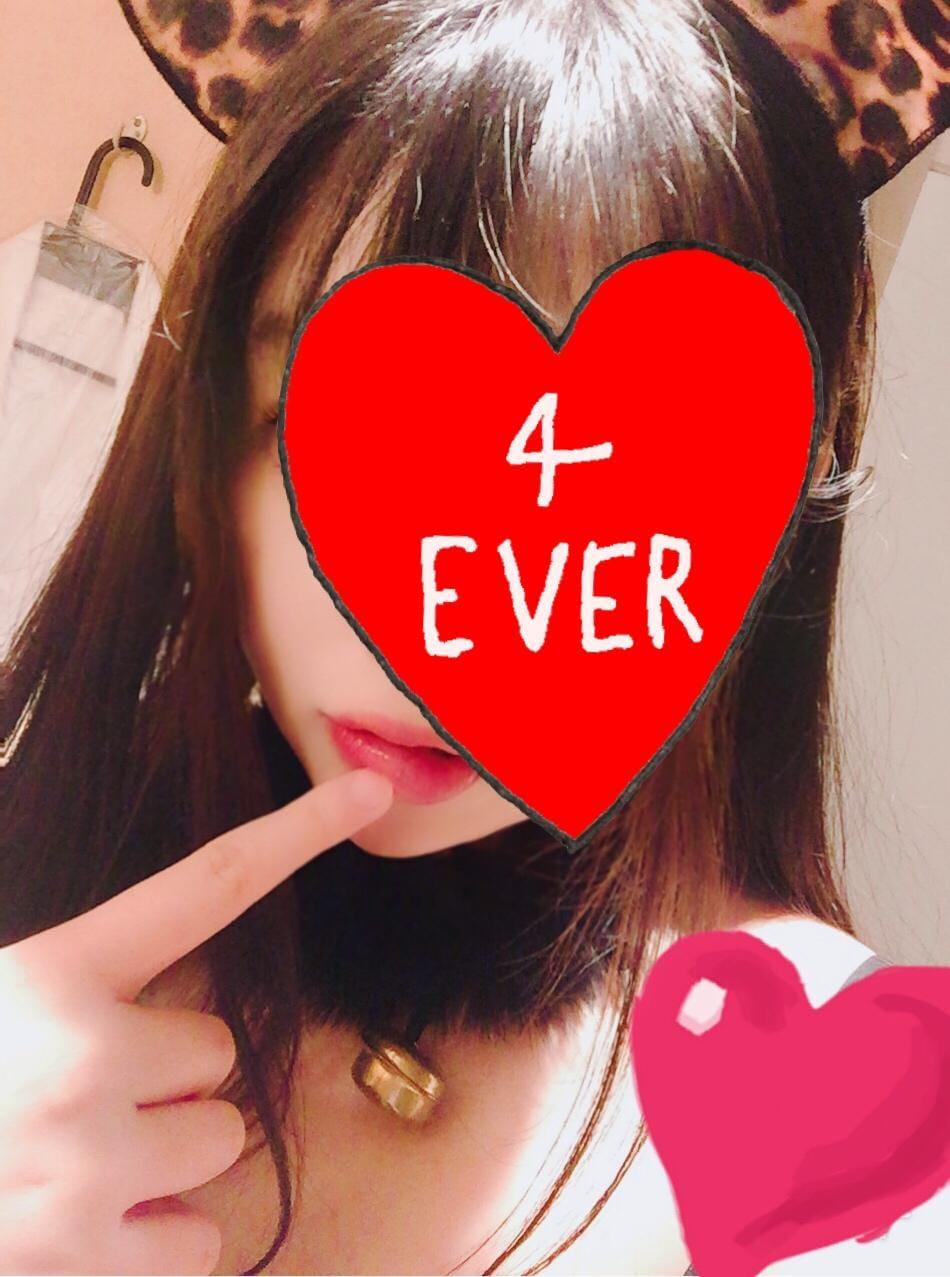 「ありがとう?」08/19(日) 07:46 | ちなつの写メ・風俗動画