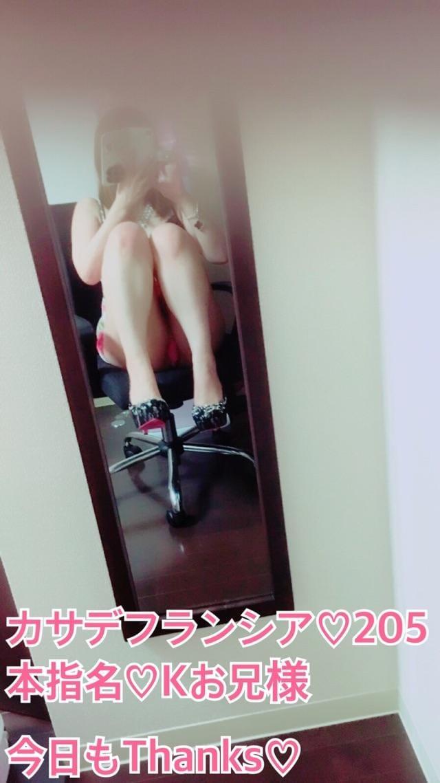 「御礼日記」08/19(日) 08:06   彩‐あやの写メ・風俗動画