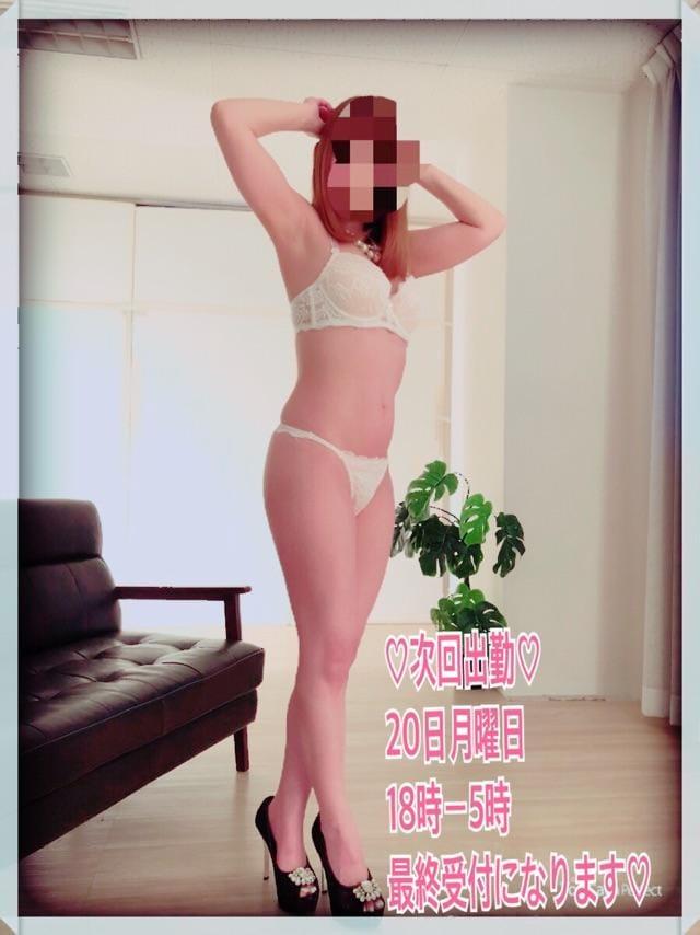 「次回出勤」08/19(日) 08:13   彩‐あやの写メ・風俗動画