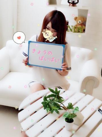 「ちっぱい」08/19(日) 09:21   きょうかの写メ・風俗動画