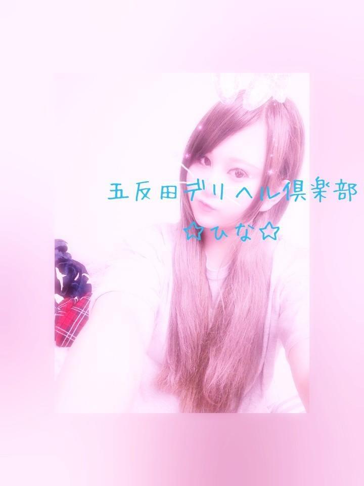 「お礼」08/19(日) 09:24   ひなの写メ・風俗動画