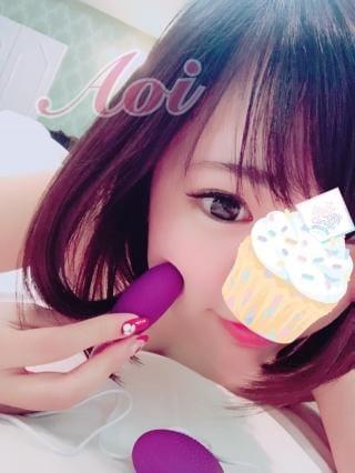あおい「女神様」08/19(日) 09:46   あおいの写メ・風俗動画