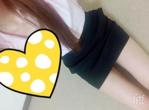 「出勤したよっ♡」08/19(日) 12:25 | 真美(まみ)の写メ・風俗動画