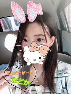 「☆おはよ〜⸜(๑⃙⃘'ᗜ'๑⃙⃘)⸝」08/19(日) 12:55 | まどかの写メ・風俗動画