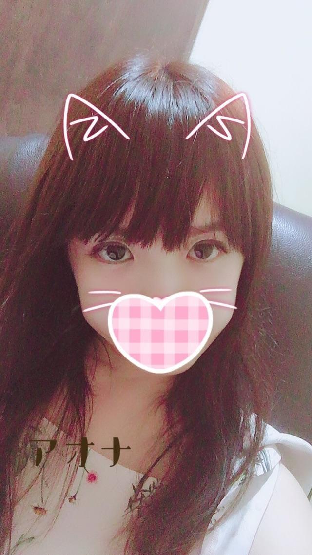 「こんにちは( ´ ▽ ` )」08/19(日) 13:02 | アオナの写メ・風俗動画