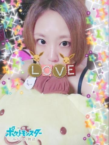「来週☆出勤予定」08/19(日) 13:10   ミナミの写メ・風俗動画