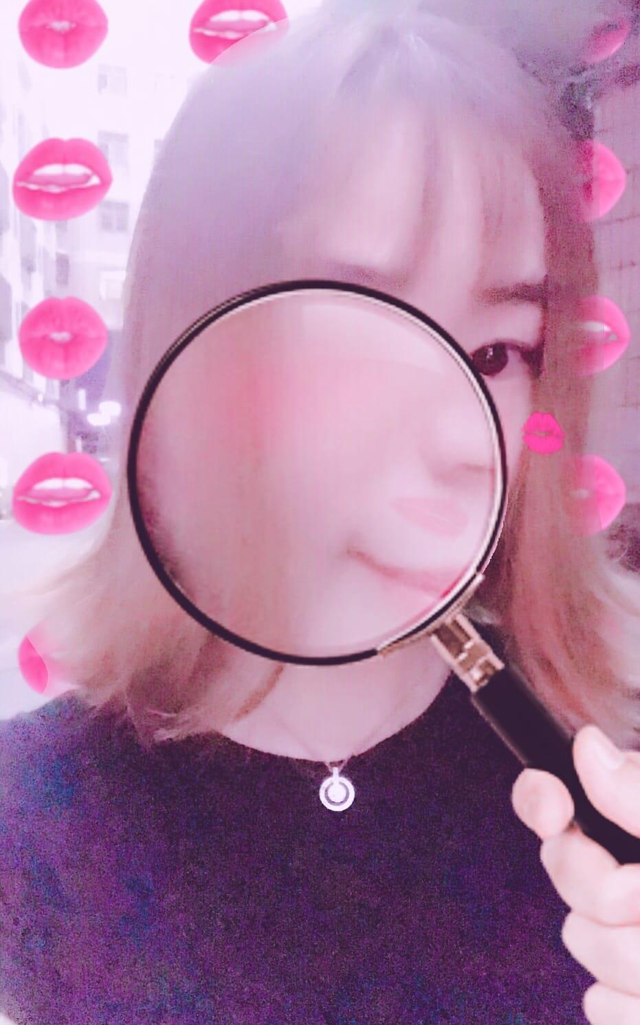 「ただいま♪」08/19(日) 13:14   ルナの写メ・風俗動画