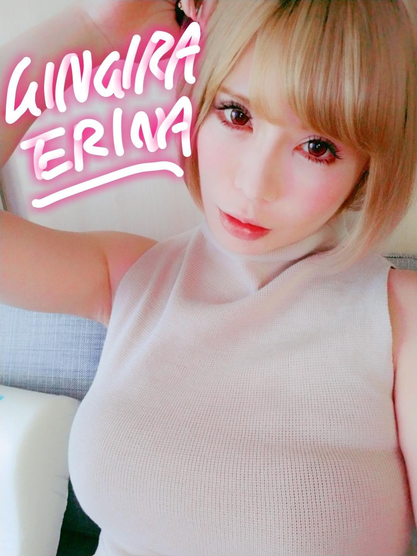 「初心者ガイド」08/19(日) 13:43 | ERINAの写メ・風俗動画