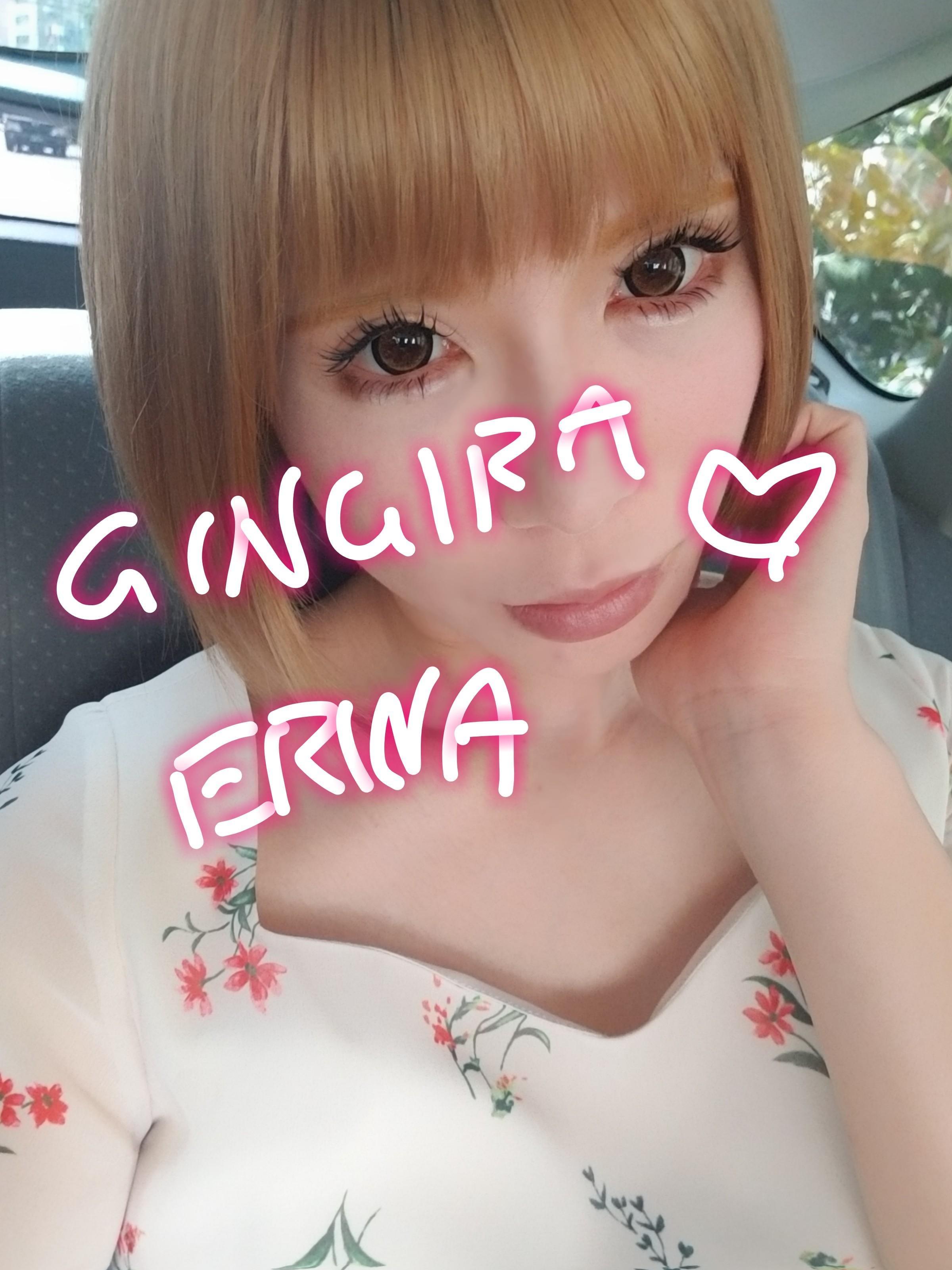 「今日も完売です。」08/19(日) 14:13 | ERINAの写メ・風俗動画