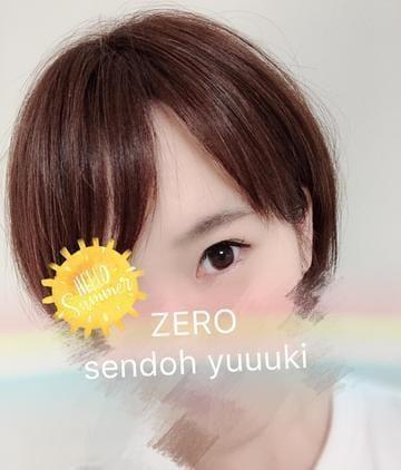 「やっぱりな♡」08/19(日) 14:55 | 仙道 ゆうきの写メ・風俗動画