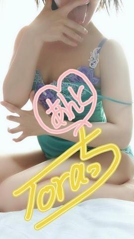 「昨日の♡あぁ〜〜んと♪(๑ᴖ◡ᴖ๑)♪」08/19(日) 15:45   みそら【金妻VIP】の写メ・風俗動画