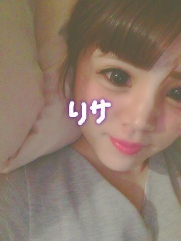 「おはよう☀」08/19(日) 16:25 | RISA【リサ】の写メ・風俗動画