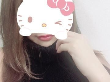 「DAITOKYOのお兄さん?」08/19日(日) 17:55 | れいらの写メ・風俗動画