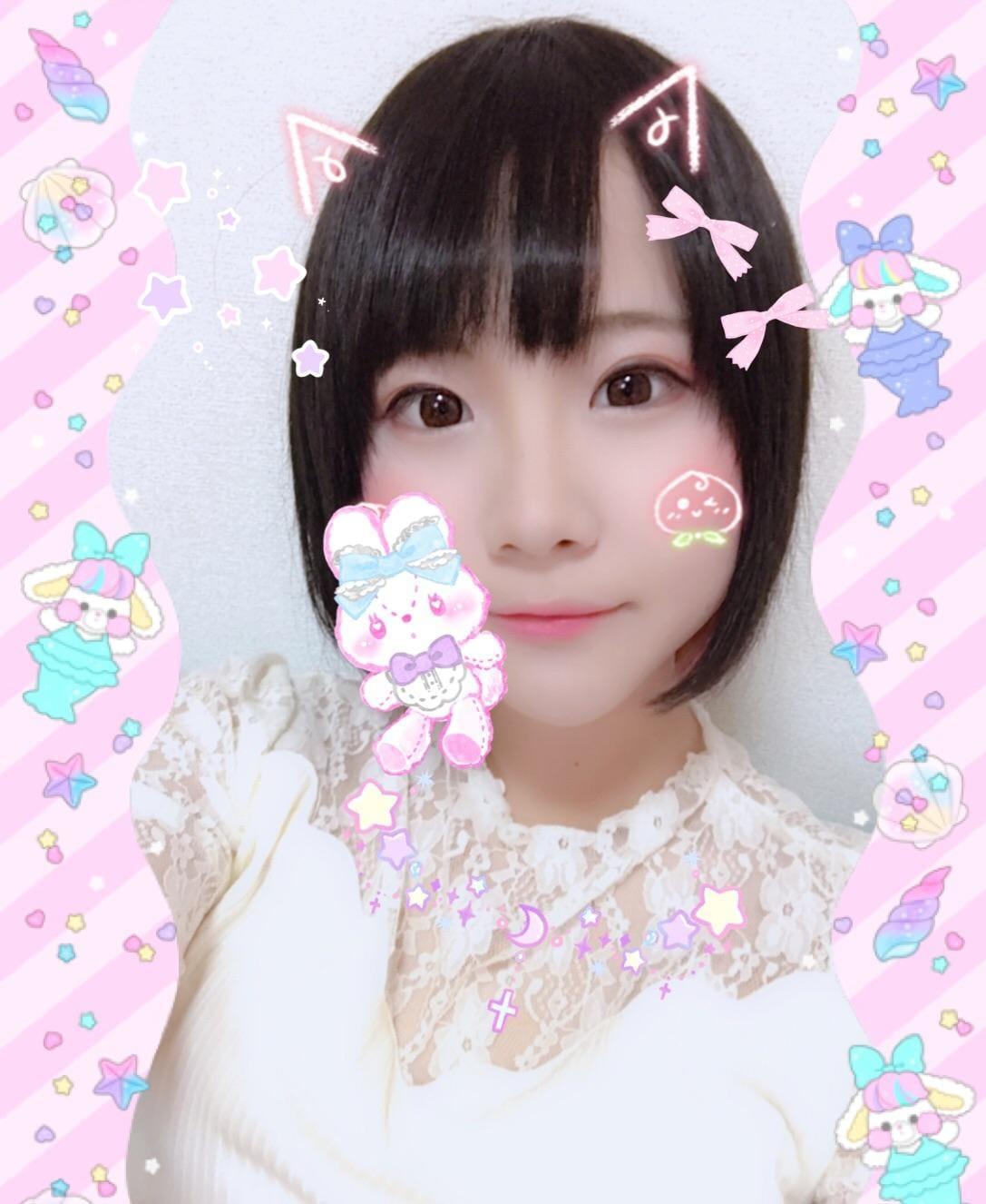 「20時から!」08/19(日) 18:01   みわの写メ・風俗動画