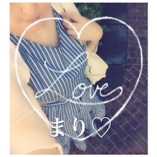 まり「明日の初出勤は」08/19(日) 18:34   まりの写メ・風俗動画