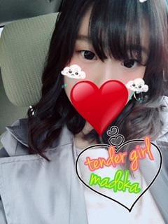 「☆ゴックン(≧▽≦)」08/19(日) 19:29 | まどかの写メ・風俗動画