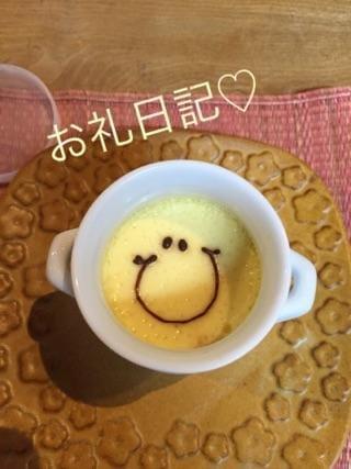 「お礼日記♡」08/19(日) 20:19 | れいみの写メ・風俗動画