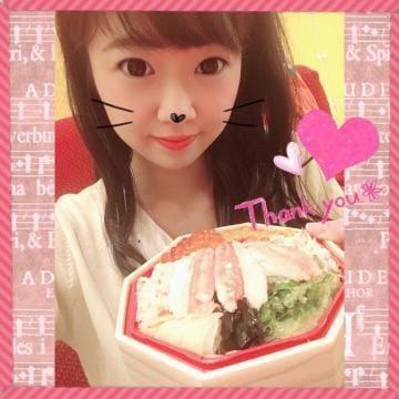 「贅沢お昼ご飯っ✧*。(ˊᗜˋ*)✧*。」08/19(日) 20:30 | ななみの写メ・風俗動画