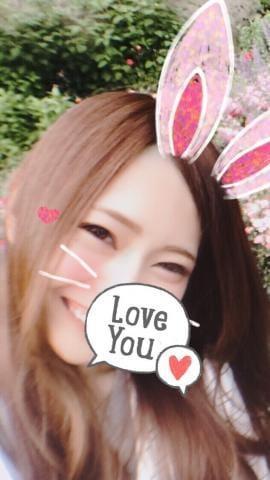 「感謝★感謝」08/19(日) 20:35 | 真美(まみ)の写メ・風俗動画