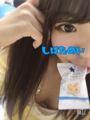 「公開生着替え」08/19(日) 20:47 | 柴田めいの写メ・風俗動画