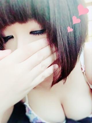 「ゲーム」08/19(日) 21:02 | いちかちゃんの写メ・風俗動画