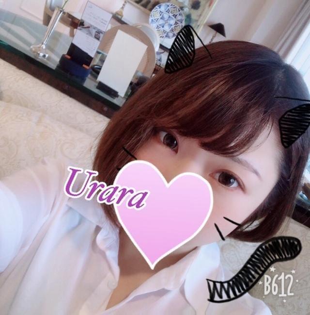 Urara ウララ「Urara♡」08/19(日) 21:10 | Urara ウララの写メ・風俗動画