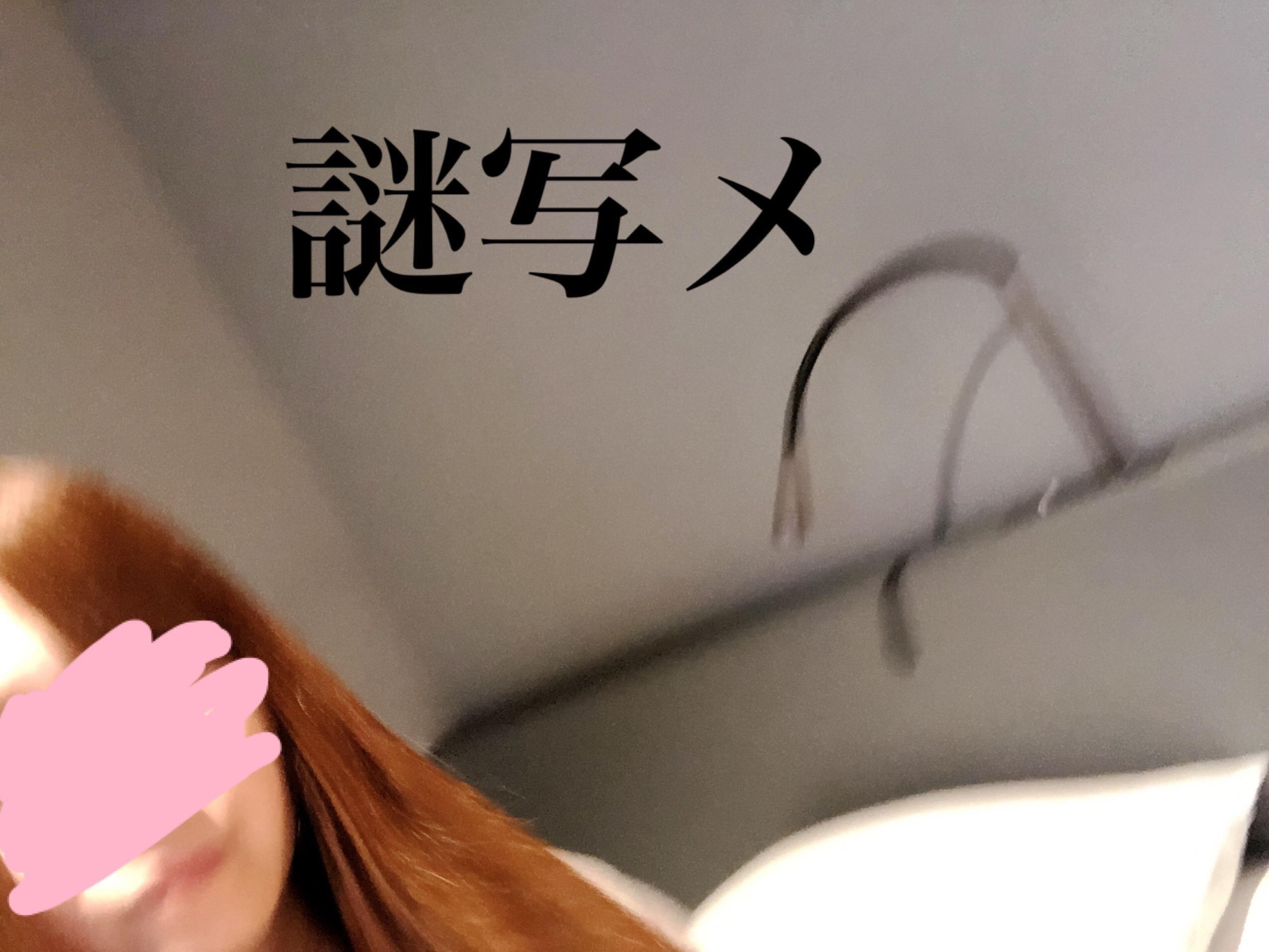 「逆転してるー!」08/19(日) 22:27 | ゆまの写メ・風俗動画