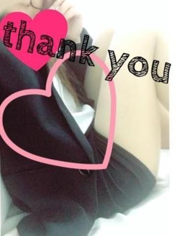 「ありがとうございました」08/19(日) 22:35 | さきな◇貴方の心を狙い撃ち◇の写メ・風俗動画
