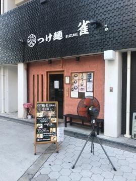 「いきたいとこ!」08/19(日) 22:49   花火の写メ・風俗動画