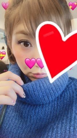 「♡お礼日記♡」08/19(日) 22:52 | ななみの写メ・風俗動画