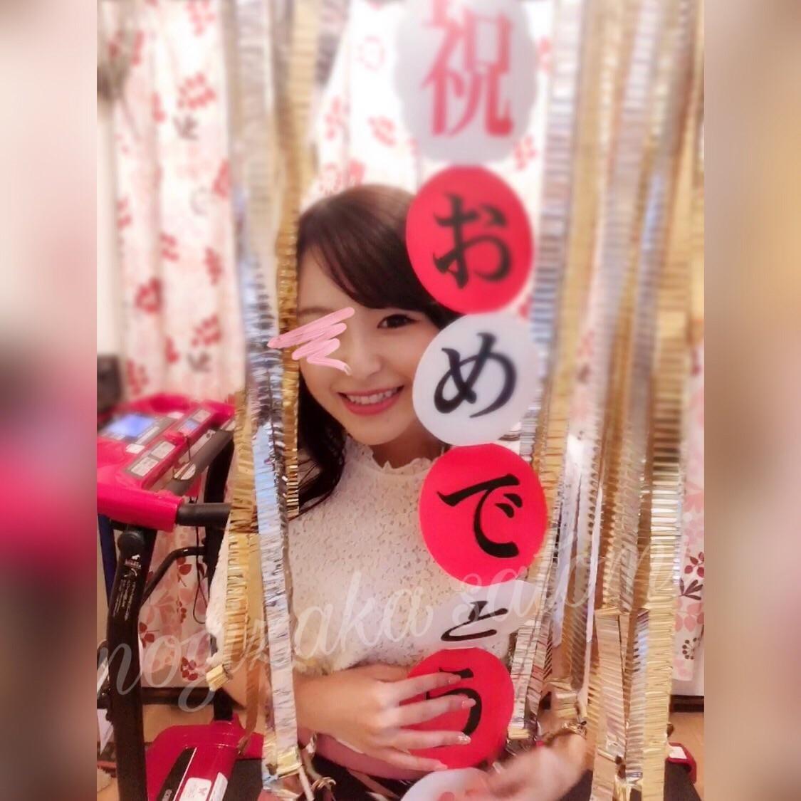 「くす玉からお祝いの文字が」08/19(日) 23:09   乃木坂さとみの写メ・風俗動画