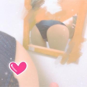 「ありがとう」08/19(日) 23:26 | りんなの写メ・風俗動画