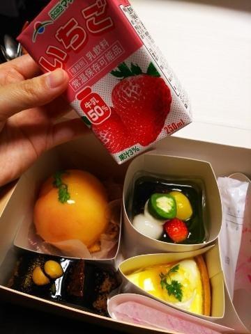 「幸せケーキ一気食い。」08/19日(日) 23:28   あかりの写メ・風俗動画