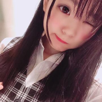 「♡んー」08/19日(日) 23:35 | ねねの写メ・風俗動画