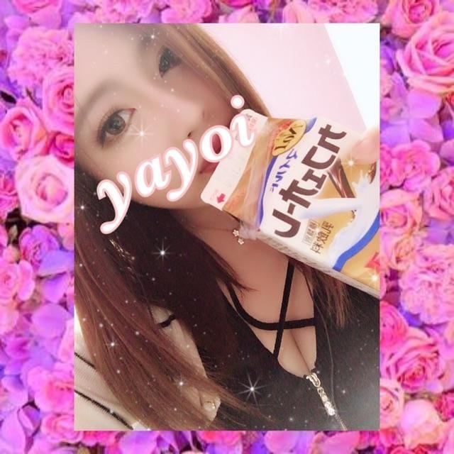やよい「☆+☆変態ぷれい☆+☆」08/20(月) 00:14 | やよいの写メ・風俗動画