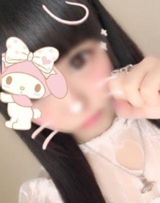 ★ゆいか★「(^^)」08/20(月) 00:15 | ★ゆいか★の写メ・風俗動画