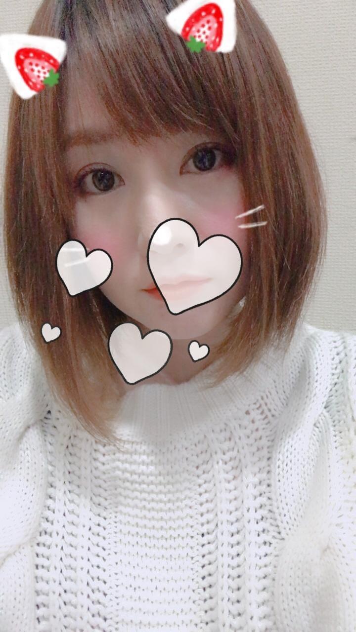「明日から★」08/20(月) 00:17   りいなの写メ・風俗動画
