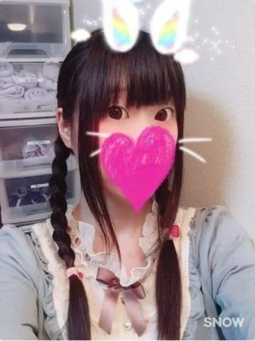 「恵んでください♡」08/20(月) 00:47 | めるもChan☆人気爆発中!!の写メ・風俗動画