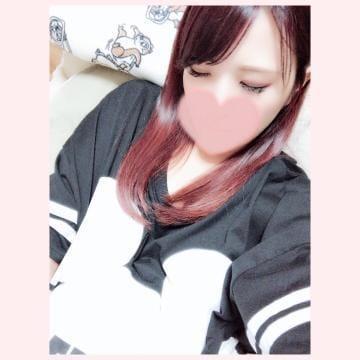 「おやすみ」08/20(月) 01:40 | ももかの写メ・風俗動画
