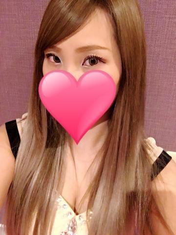 「ありがとう!」08/20(月) 01:50 | ゆい 【ギャル・カワイイ】の写メ・風俗動画