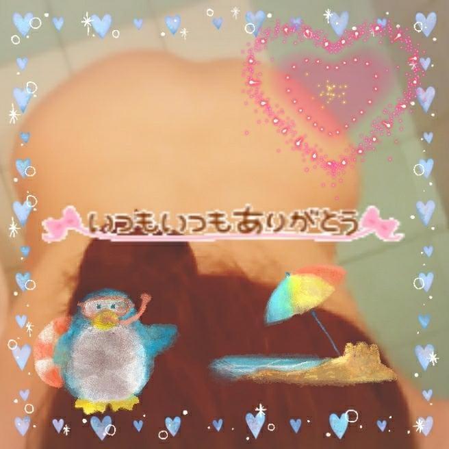 「長年…(/▽\)♪」08/20(月) 02:05   さえの写メ・風俗動画