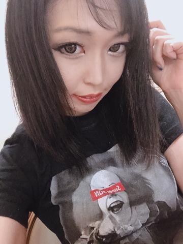 「お礼??」08/20(月) 02:14   後藤結愛の写メ・風俗動画