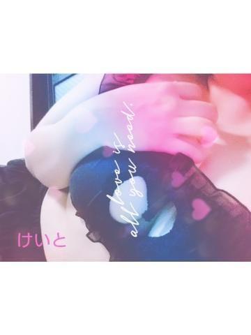 「こんばんは(*´?`*)」08/20(月) 02:30   けいとの写メ・風俗動画