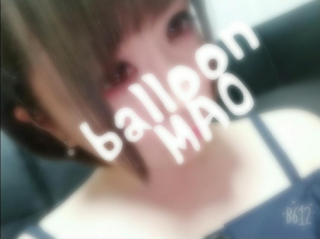 「ありがとうございました❥」08/20日(月) 02:31   まおの写メ・風俗動画