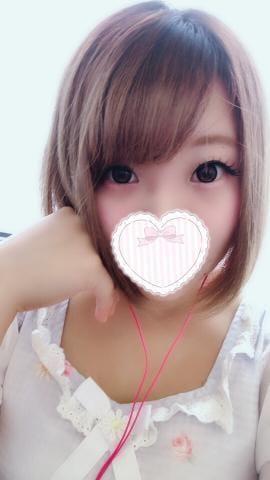 「おれい(*´ω`*)」08/20(月) 03:43 | りむの写メ・風俗動画