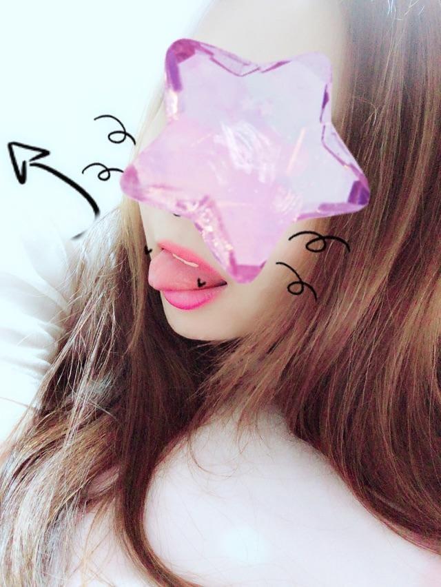 「ありがとう」08/20(月) 04:05 | あいり【E乳濃厚プレー】の写メ・風俗動画