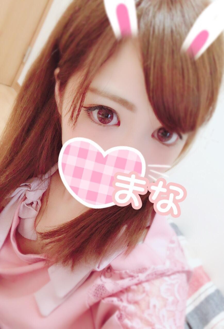 「まなです!」08/20(月) 04:26   まな☆ミニマムドM美少女の写メ・風俗動画